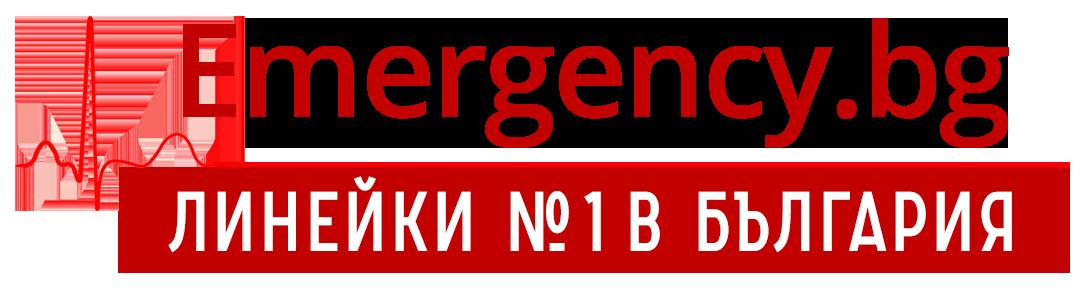 Emergency лого